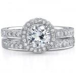 18k White Gold Elegant Diamond Halo Bridal Set
