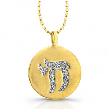 14k Yellow Gold Diamond Chai Disk Pendant