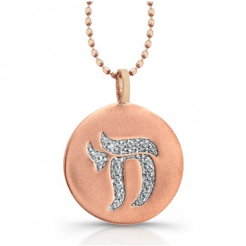14k Rose Gold Diamond Chai Disk Pendant