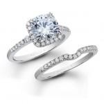 18k White Gold Halo Prong Diamond Bridal Set